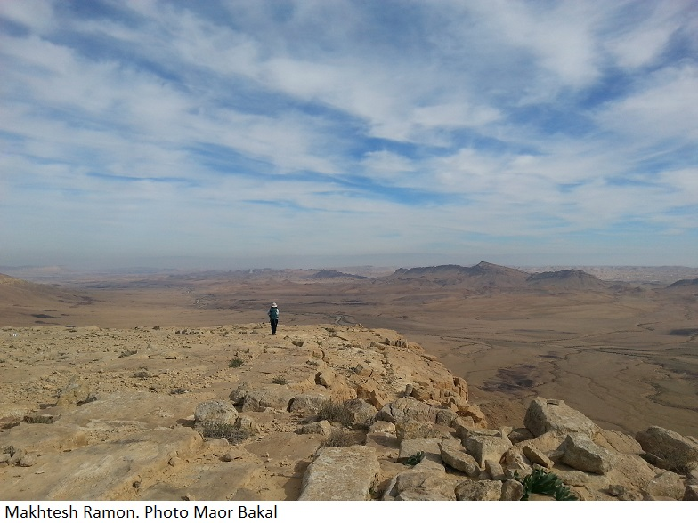 Makhtesh Ramon Photo Maor Bakal