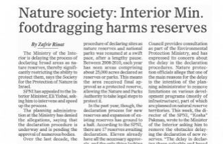 Footdragging harms nature reserves