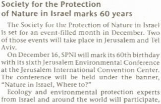 Sixth Annual Jerusalem Environmental Conference