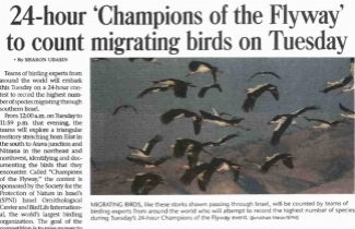 Champions of the Flyway is SPNI's newest annual event.