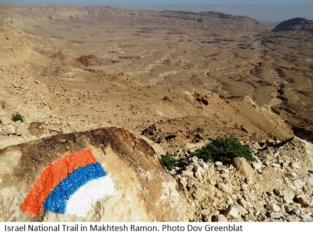Israel National Trail in Makhtesh Ramon. Photo Dov Greenblat.