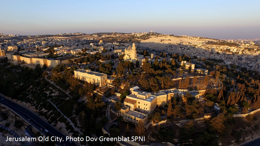 Jerusalem Old City Photo Dov Greenblat