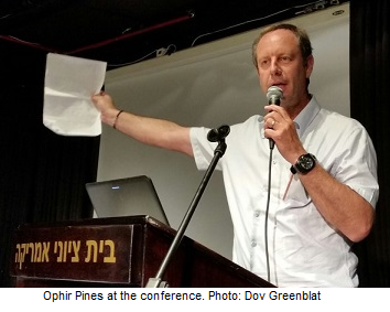 Ophir Pines at the conference. Photo: Dov Greenblat