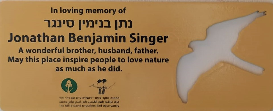 memorial plaque at the Nili and David Jerusalem Bird Observatory