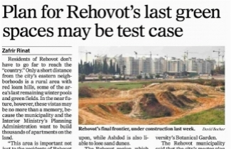 Plan for Rehovot's last green spaces may be test case...