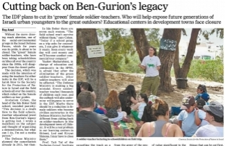 As IDF Cuts Back, Ben Gurion's Legacy of Soldier-Teachers Is Threatened
