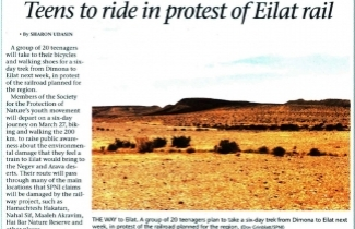SPNI's Youth Organizes to Protest the Eilat Rail