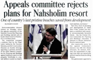 SPNI supports the decision of the appeals committee to preserve Nahsholim beach for public access