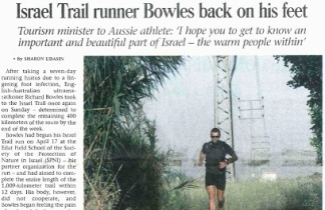 Richard Bowles back on the Israel National Trail