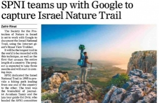 SPNI teams up with Google to capture the Israel National Trail